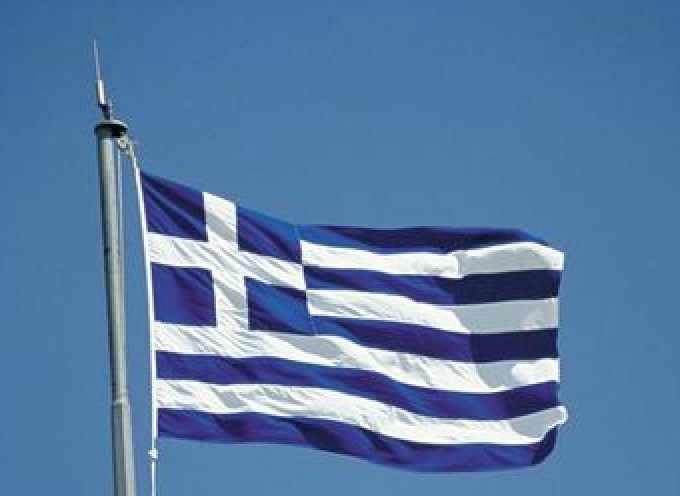 Letter from Greece