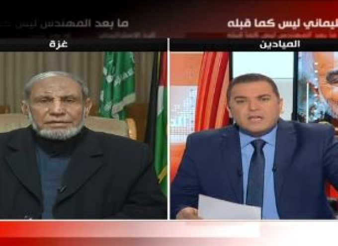 Senior Hamas official: 'Qasim Soleimani gave us everything Iran has to offer'