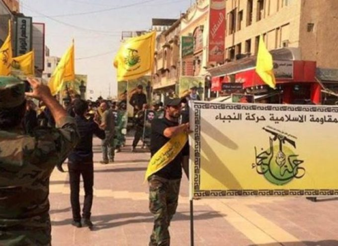 SITREP : Iraq's Shia factions to meet within hours to announce united anti-US military front