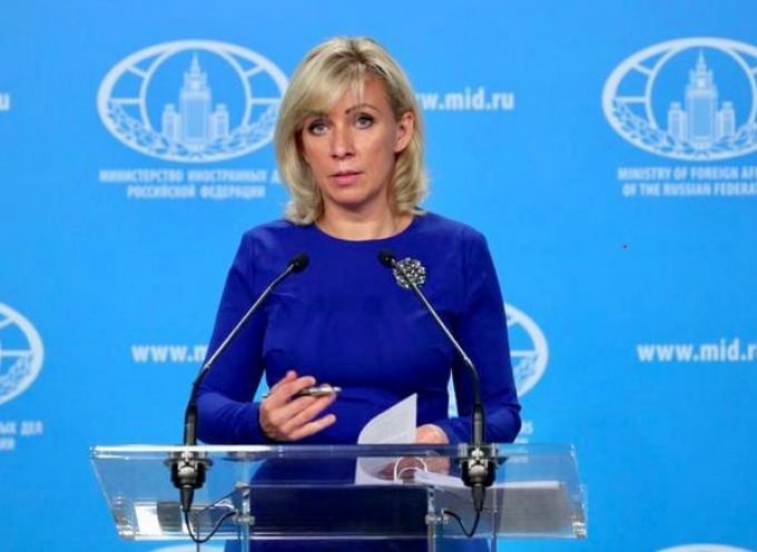 Reply by Foreign Ministry Spokeswoman Maria Zakharova to a media question on US Secretary of State Mike Pompeo's statement on US-Chinese relations