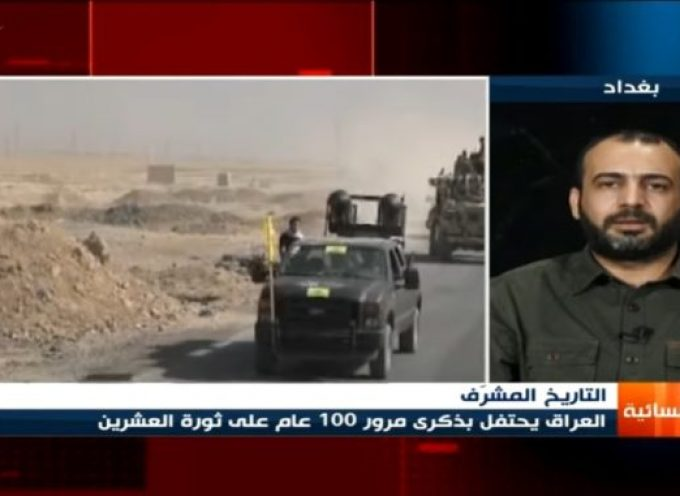 Iraqi Hezbollah: Iraq's PM sought to prove US loyalty by raiding our HQ