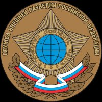 Russian Foreign Intelligence Service (SVR) Statement About the Situation in Belarus