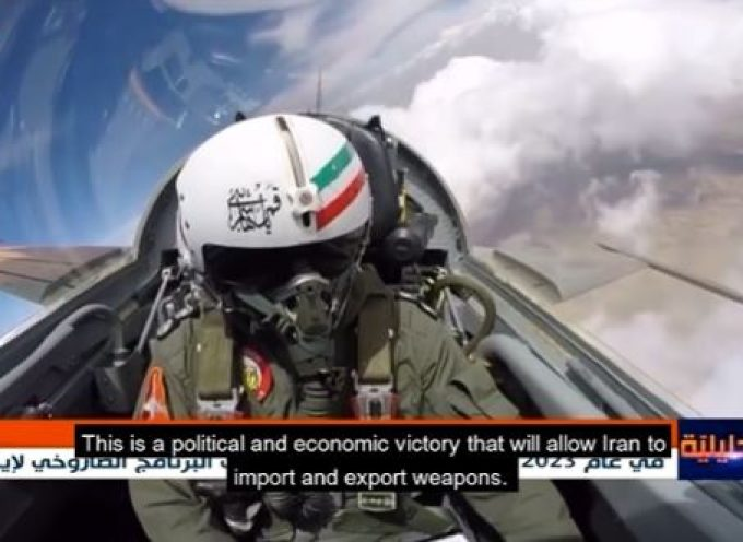 Global arms embargo on Iran lifted, Tehran hails victory: Al Mayadeen TV Report