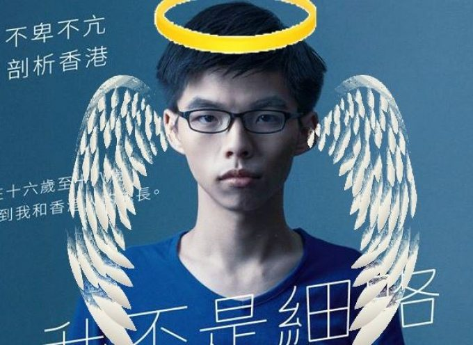 Joshua Wong and the Exodus in China