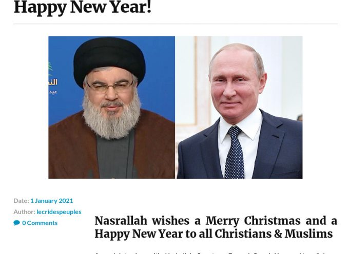 Nasrallah wishes a Merry Christmas and a Happy New Year to all Christians & Muslims
