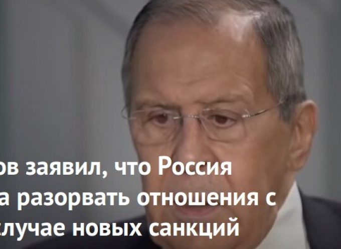 Crucial statement by Foreign Minister Lavrov