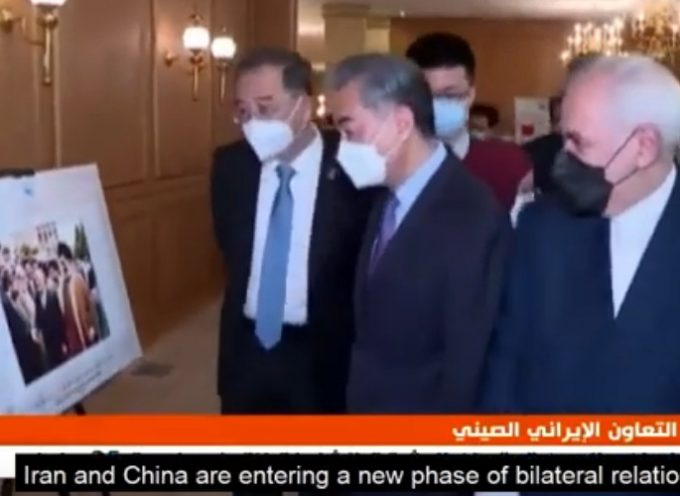 A television report on the 'historic, strategic', 25-year agreement reached between Iran and China.
