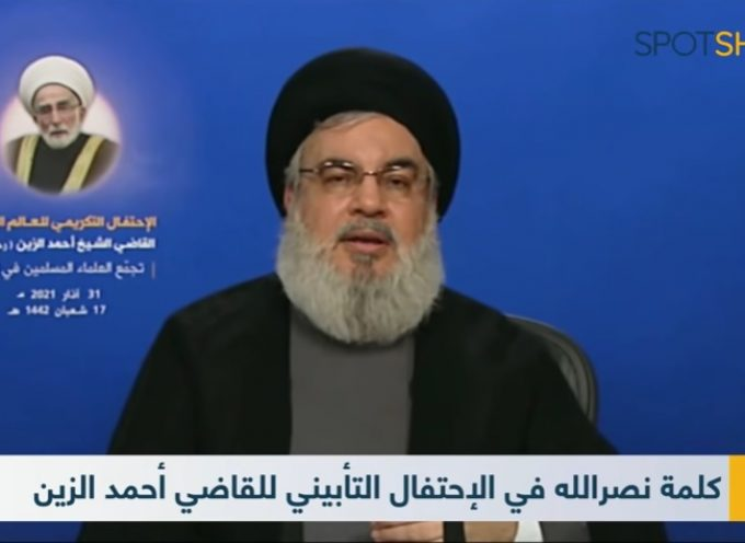 Nasrallah: US' top priority is preventing a China-Russia-Iran alliance