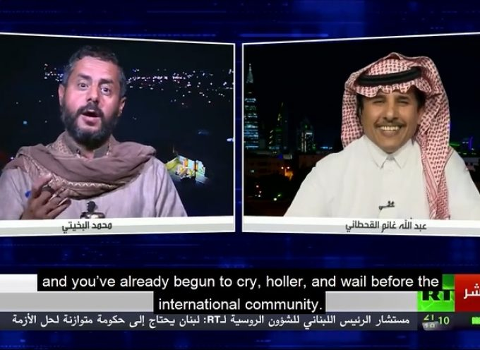 'You laugh..but you will soon cry!': Ansarullah official to Saudi Major General