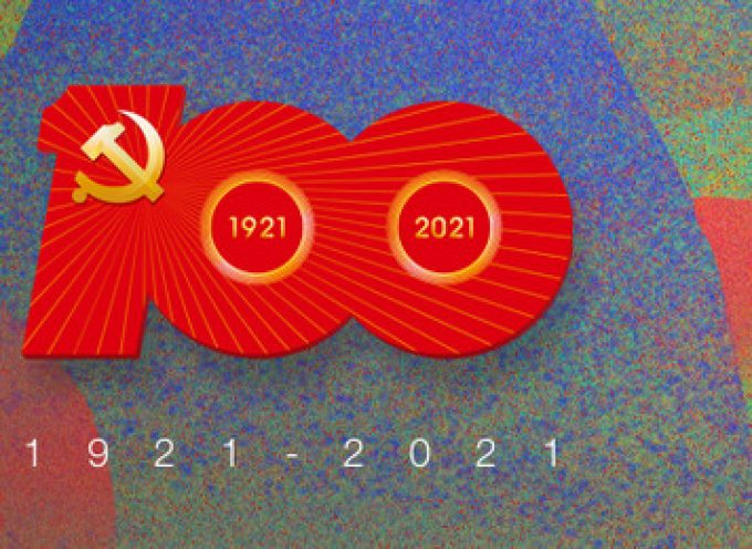 China's Communist Party – A 100-Year Legacy of Success and a Forward Vision