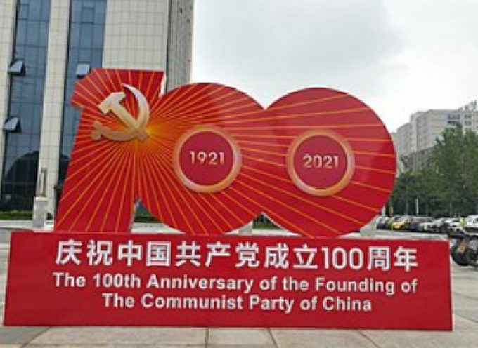 How CPC succeeded in transforming China into a global power