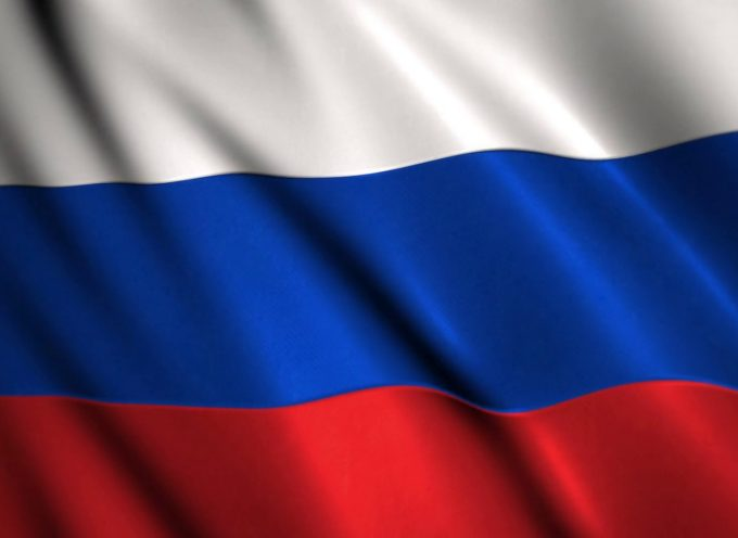 A Major Report  by the Ministry of Foreign Affairs of the Russian Federation on Human Rights