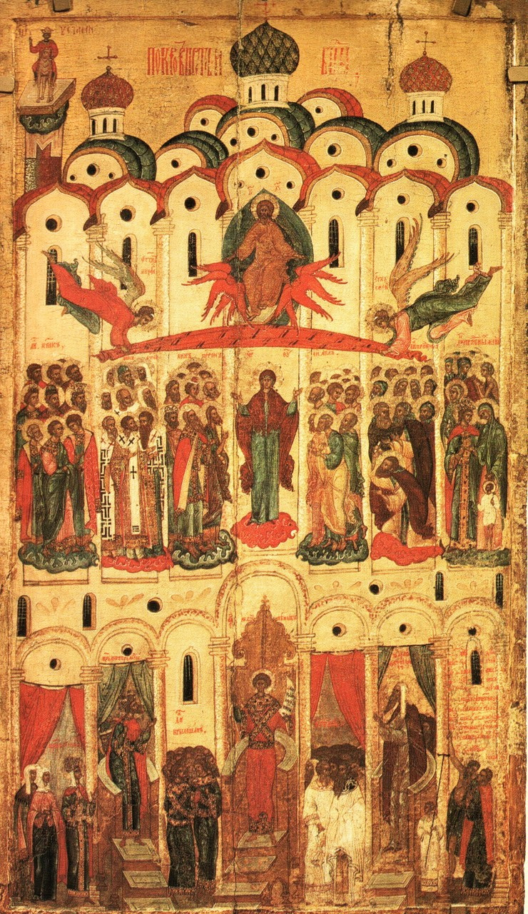 Holy Protection of our Most Holy Lady Theotokos October 14th