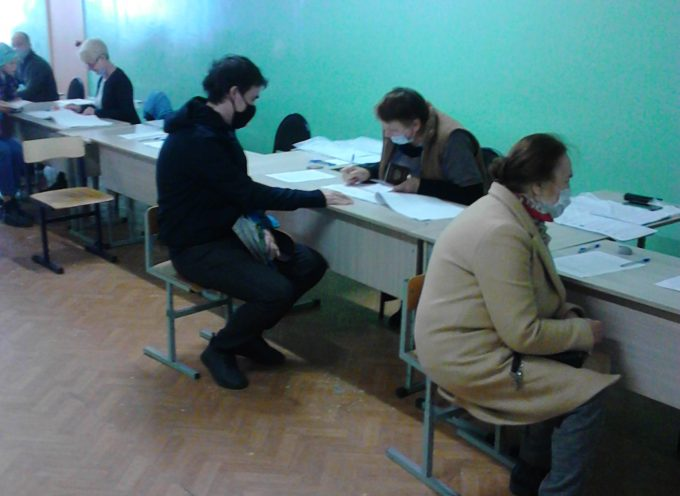 SITREP: letter from Russia about the elections