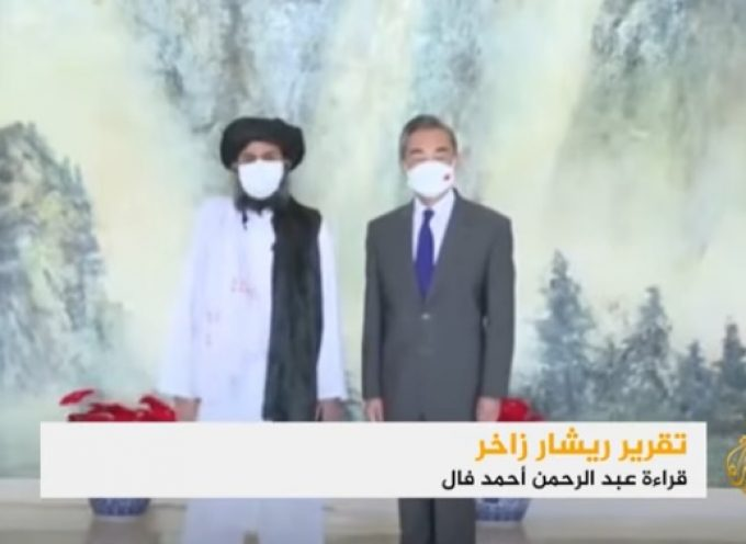 Taliban seeking vital Chinese investments to rebuild Afghan economy: Video Report