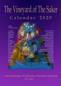 2020 Russian Orthodox Calendar