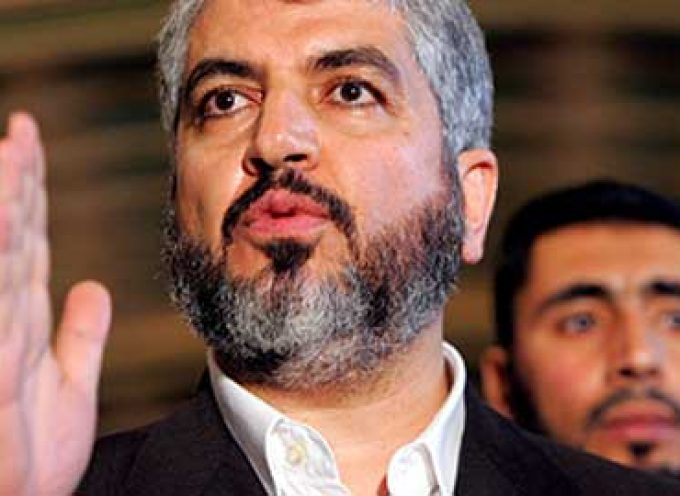 Edited transcript of Khaled Meshaal's speech on day 15 of the war on Gaza