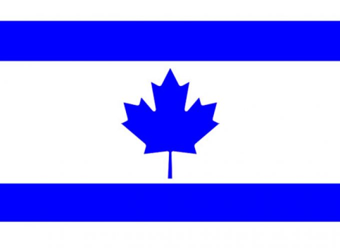 Israel in Canada: Promised Lands