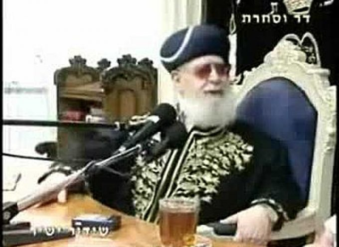 "Rabbi Ovadia Yosef, the head of Shas's Council of Torah Sages, declares that ""Goyim were born only to serve us"""