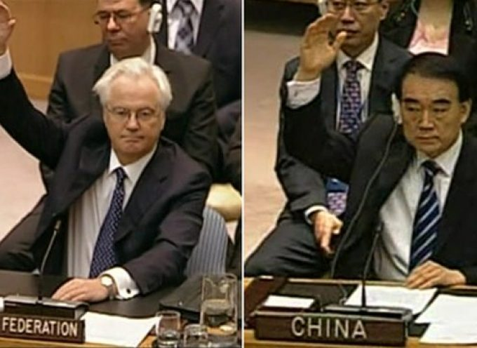 For the third time now both Russia and China have vetoed the latest anti-Syrian Resolution at U.N.