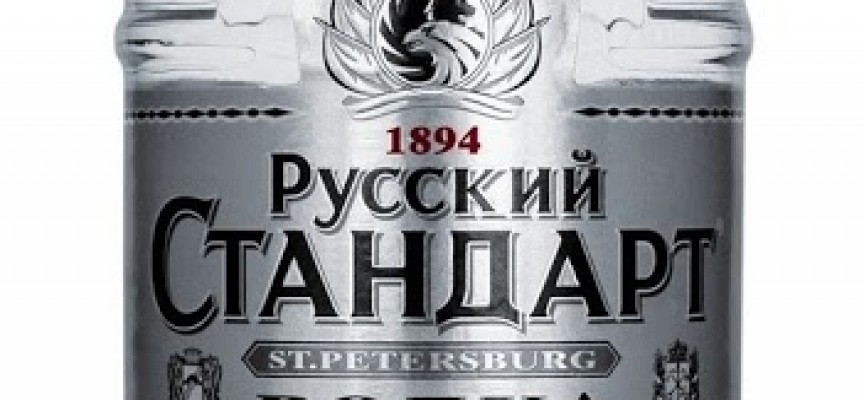 The homos want to boycott Russian vodka?  Here are a few personal tips on how to best enjoy it!