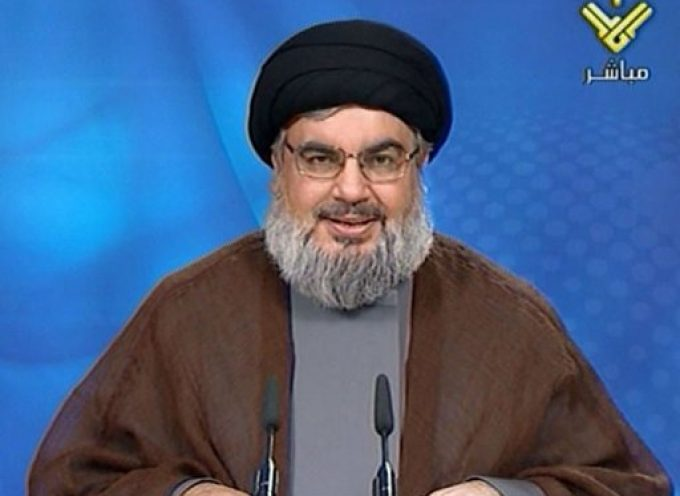 Summary notes of Sayyed Hassan Nasrallah's speech marking martyrdom of Hajj Qasim Soleimani & Abu Mahdi al-Muhandi