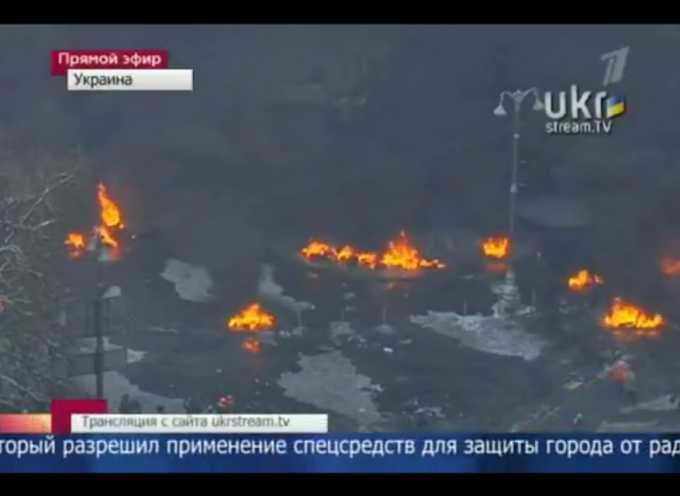 The center of Kiev is in flames