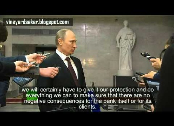 """Putin's """"confession"""" about the """"polite armed men in green"""""""
