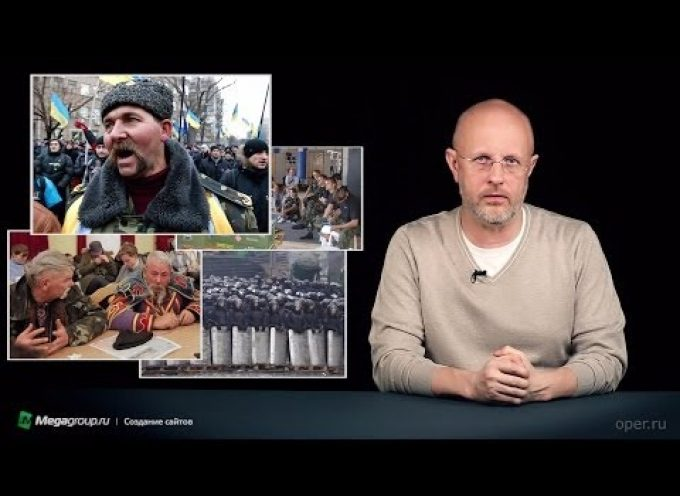 A truly excellent summary of the true nature of the situation in the Ukraine
