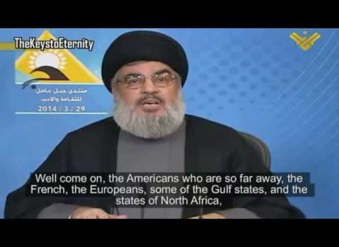 Nasrallah: Hezbollah's intervention in Syria was 'very late' – (English Subtitles)