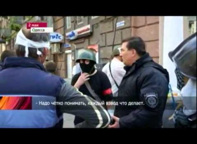 Crucial investigation into the role of the junta in the Odessa massacre (MUST READ!)