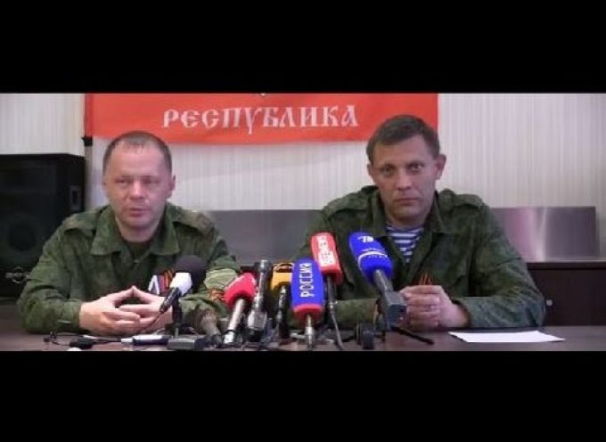 Watershed press conference by top Novorussian officials (MUST SEE!)