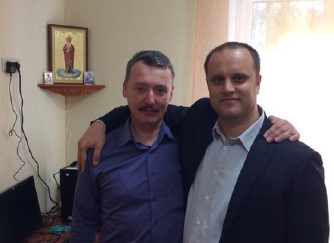 Igor Strelkov: I will definitely continue to fight for my Homeland in one format or another.