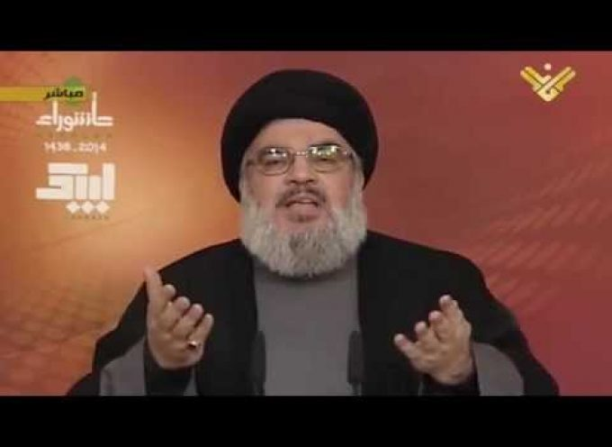 Sayyed Hassan Nasrallah on the biggest distortion of Islam in history