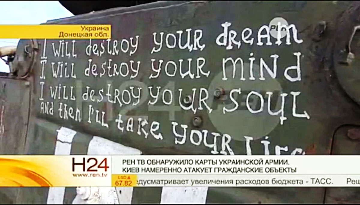 """Genocidal """"poetry"""" in English on """"Ukrainian"""" armor? 