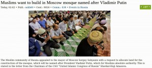 Screenshot of translated article about a muslim mosque named after Vladimir Putin