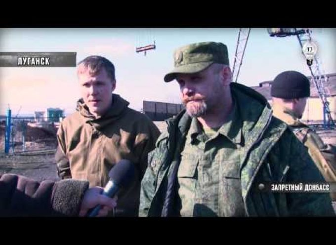 Mozgovoy We received calls from Ukr Parliament asking for help in overthrowing Kiev regime  (Eng. Sub)