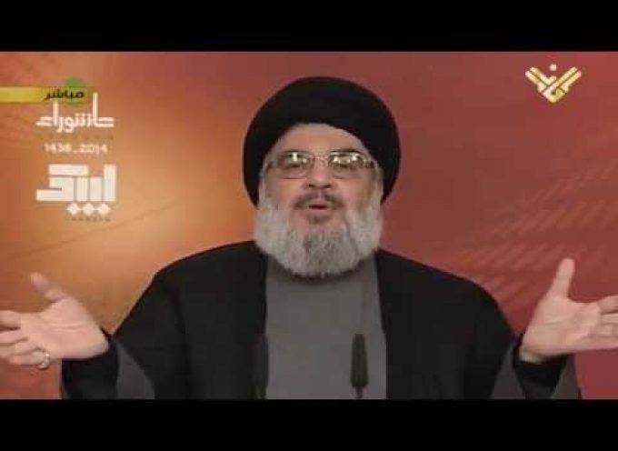 Hassan Nasrallah: so-called 'Islamic State' is Wahhabi, every Muslim must fight it