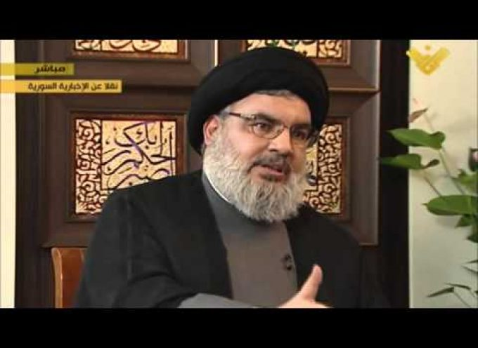 Hassan Nasrallah: The war in Yemen announces the end of the House of Saud (ENG SUB)