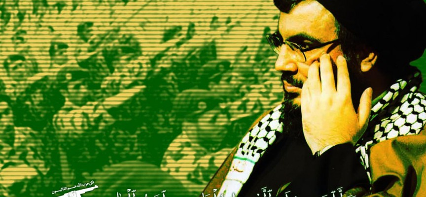 Nasrallah about Qassem Soleimani and his victory against ISIS in Iraq