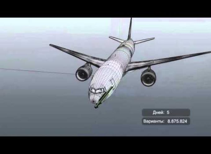 MH17 field Experiment done by Almaz-Antey
