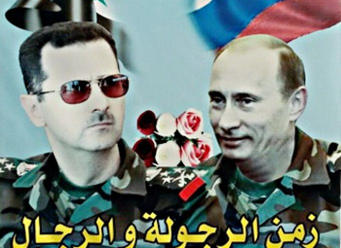 Russia's intervention in Syria – a reality-based evaluation