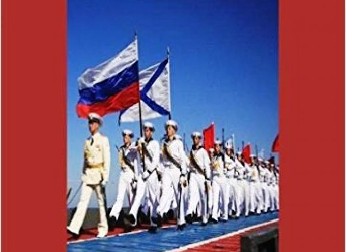 NATO is invited to leave Crimea: An Incident On Simonka book by R H Auslander