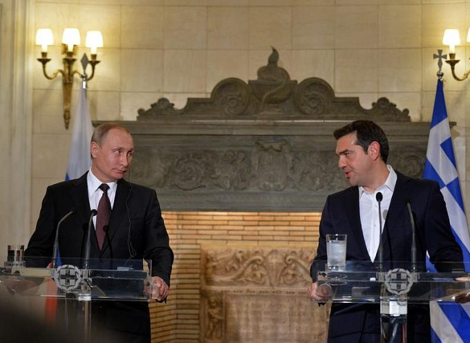 Russian President Vladimir Putin Joint press conference of with Prime Minister of Greece Alexis Tsipras