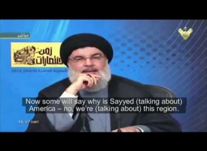 Hezbollah Leader reveals HOW the US created Daesh (ISIS) – English Subs