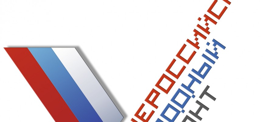 Russian elections SITREP September 18, 2016 by Scott Humor