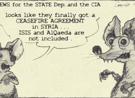Bad news for the DOS and the CIA :-)