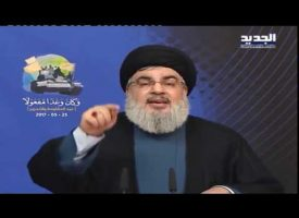 Hassan Nasrallah on Donald Trump's visit to Saudi Arabia