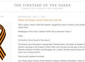 The Vineyard Saker blog celebrates its 10th anniversary, even though very little has changed.  Or has it?