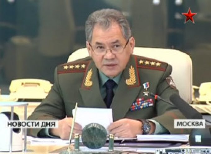 Shoygu reported to Vladimir Putin about successful liquidation of the head of ISIS